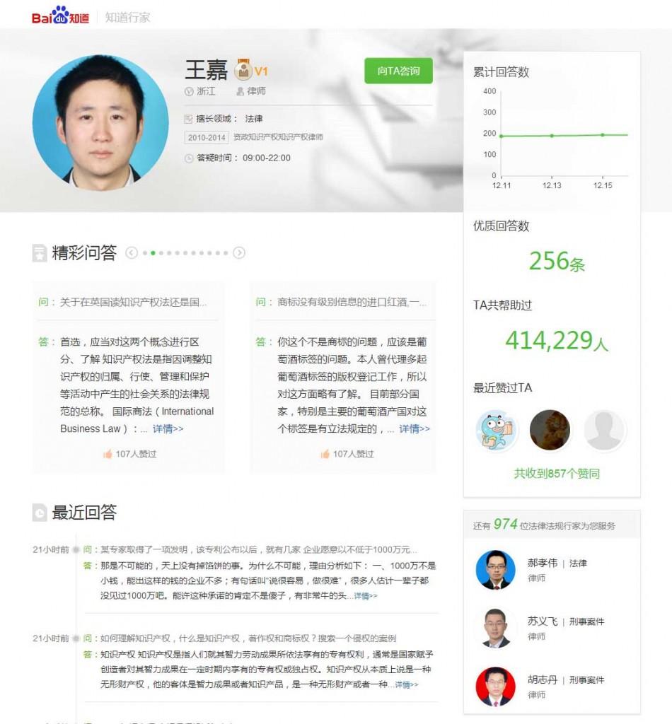 zizhengbaiduhangjia01